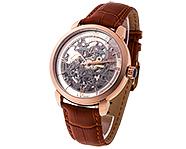 Копія годиника Ulysse Nardin, модель №MX3237